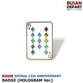SHINee 13th ANNIVERSARY [05 BADGE (HOLOGRAM Ver.)] 公式 SM 13周年 1次予約 送料無料