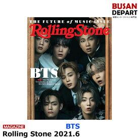 BTS Rolling Stone アメリカ版 2021.6 表紙画報:BTS 防弾少年団 アメリカ雑誌 1次予約 送料無料