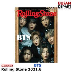 BTS Rolling Stone KOREA 2021.6 表紙画報:BTS 18p 防弾少年団 韓国雑誌 1次予約 送料無料