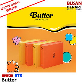 LUCKY DRAW BTS BUTTER 2SET+photocard 3ea ポスターはつきません 1次予約 送料無料