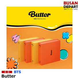 【2種選択】【初回ポスター丸めて発送】 BTS シングル [Butter] CD 防弾少年団 韓国韓国音楽チャート反映 1次予約 送料無料