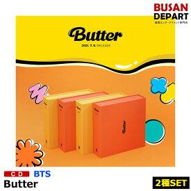 【2種セット】【ポスター無しでお得】 BTS シングル [Butter] CD 防弾少年団 韓国韓国音楽チャート反映 1次予約 送料無料