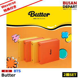 【Weverse特典付き】【2種セット】【初回ポスター丸めて発送】 BTS シングル [Butter] CD 防弾少年団 韓国韓国音楽チャート反映 1次予約 送料無料