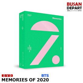 Weverse特典付 DVD/ BTS [MEMORIES OF 2020] リージョンコード13456 防弾少年団 1次予約 送料無料