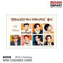 7種選択 BTS x Tmoney ミニ交通カード cashbee 防弾少年団 公式 1次予約 送料無料