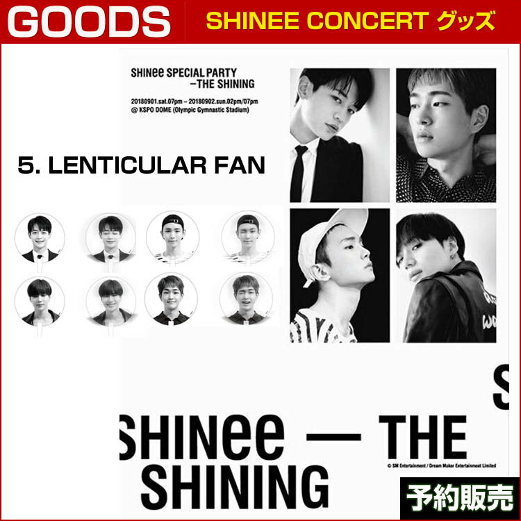 5. LENTICULAR FAN / SHINee Special Party [The Shining] Official Goods /2次予約