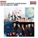 2種選択 EXO POST CARD BOOK x NATURE REPUBLIC (DAY Ver/Night Ver) 1次予約