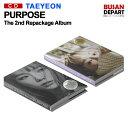 ポスター無しでお得 2種選択 TAEYEON 正規2集 Repackage [Purpose]和訳つき 韓国音楽チャート反映 1次予約 送料無料