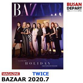【表紙10種選択】【初回ポスター終了】BAZAAR 7月号 2020.7 表紙画報インタビュー:TWICE 韓国雑誌 和訳付き 1次予約 送料無料