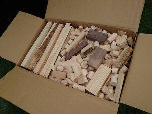 木工屋の端材薪 ショートバージョン 焚き付け 薪 端材 エコ BBQ たき火 キャンプ グランピング 乾燥 木 短い ショート