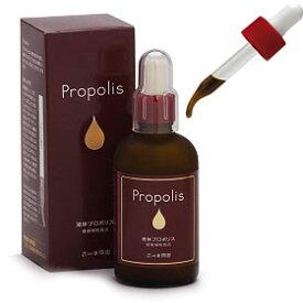 送料無料 液体プロポリス110ml ブラジル アンチエイジング 健康 ビタミン ミネラル 乳酸菌 のど 喉 良質