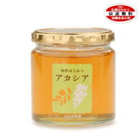 純粋はちみつ アカシアはちみつ 健康補助食品 中国産 280g はちみつ アカシア 容器 蜂蜜 ハチミツ 花の露 キッチン ホットケーキ 料理 砂糖 代用 天然 100