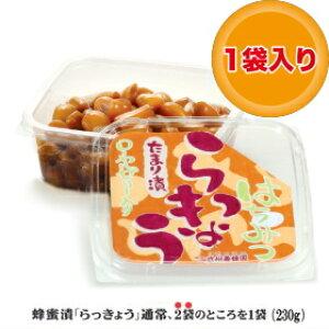 蜂蜜漬 らっきょう たまり漬 健康補助食品 国産 230g 1袋