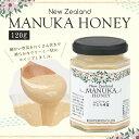 マヌカハニー はちみつ ニュージーランド 瓶 健康 蜂蜜 ハチミツマヌカクリーミー蜂蜜 武州養蜂園【マヌカ蜂蜜 自然 …