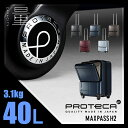 エース プロテカ マックスパスH2 スーツケース 40L 機内持ち込み ポケット 最大級 大容量 軽量 ACE PROTeCA MAXPASS H2 02651...