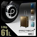エース プロテカ 360 メタリック スーツケース 61L 軽量 ACE PROTeCA 360-METALLIC 02618 キャリーケース キャリーバッグ