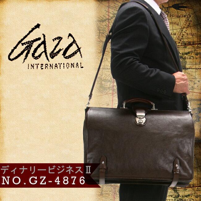 【1/25(木)12:00〆ワンエントリーでP12倍】青木鞄 ガザ ダレスバッグ 4876