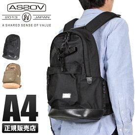 【ポイント2倍】アッソブ リュック メンズ バッグ ブランド 小さめ AS2OV 061302