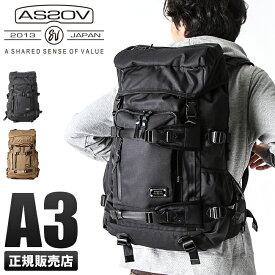 【ポイント2倍】アッソブ AS2OV リュック メンズ 061400 / DOBBY ドビー リュックサック バックパック バッグ 大容量 ブランド ブラック