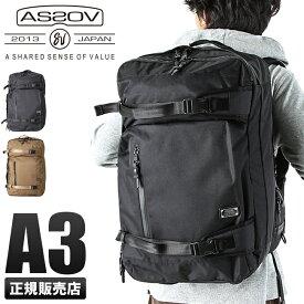 【ポイント2倍】アッソブ AS2OV リュック メンズ 061404 / DOBBY ドビー リュックサック バックパック バッグ 3WAY 大容量 ブランド ブラック