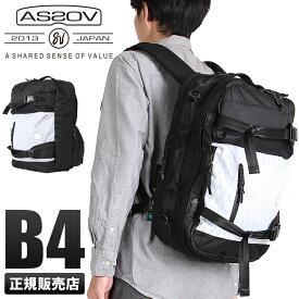 【ポイント2倍】【在庫限り】アッソブ リュック AS2OV X-PAC × CORDURA DOBBY 305D バックパック リュックサック デイパック メンズ バッグ AS2OV 061405-X