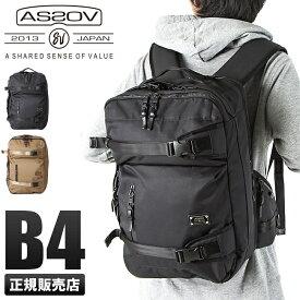 【ポイント2倍】アッソブ AS2OV リュック メンズ 061405 / DOBBY ドビー リュックサック バックパック バッグ 3WAY 大容量 ブランド ブラック
