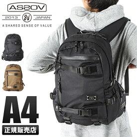 【ポイント2倍】アッソブ AS2OV リュック メンズ 061407 / DOBBY ドビー リュックサック デイパック バッグ ミニ 小さい 小さめ ブランド ブラック