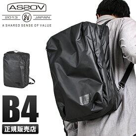【楽天カードで追加+7倍】アッソブ AS2OV リュック メンズ 061800 / トラベル バックパック バッグ 防水 3WAY ブランド