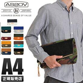 【在庫限り】アッソブ AS2OV クラッチバッグ メンズ 091500 / COMBINATION CLUTC ドキュメントケース ブランド