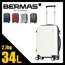 バーマス プレステージ2 スーツケース 34L 機内持ち込み 軽量 ファスナータイプ BERMAS PRESTIGE II 60262 キャリーケース キャリー...