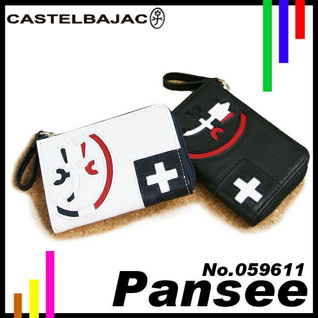 カステルバジャック パンセ 財布 小銭入れ コインケース 革 CASTELBAJAC 059611