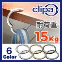 【ネコポス対応】【ポイント2倍】Clipa クリッパ バッグハンガー フック カバン掛け メンズ 軽量 スリム つやあり つやなし