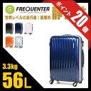 フリクエンター ウェーブ スーツケース 56L 1-621 キャリーケース キャリーバッグ
