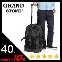 グランドストーン バランス リュックキャリー 40L ボストンキャリーバッグ 軽量 大容量 GRAND STONE 8792