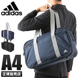 【楽天カードで+3倍|8/13限定】アディダス スクールバッグ ショルダー サブバッグ 19L/A4 adidas/47652 オーガナイザーポケット付き 男女兼用/メンズ/レディース