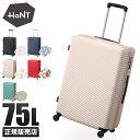 【追加最大+9倍|3/30(月)9:59まで】エース ハントマイン スーツケース Lサイズ 75L 大容量 ストッパー ダイヤルロッ…