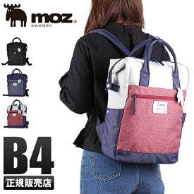 モズ moz リュック レディース リュックサック マザーズバッグ B4 ZZEI-01