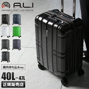 【楽天カード+5倍|7/30限定】アジアラゲージ アリマックス スーツケース 機内持ち込み 軽量 拡張 40L/47L Sサイズ AliMax185