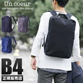 【ポイント10倍】アンクール Un coeur リュック バッグ メンズ un-905278 / TORO バッグ スクエア型 シンプル ブランド