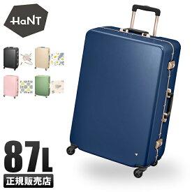 【楽天カードP17倍】エース ハント ラミエンヌ スーツケース Lサイズ 87L 大容量 受託手荷物規定内 ストッパー フレームタイプ ダイヤルロック ACE HaNT 05633
