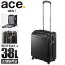 【楽天カードP17倍】エース ビジネスキャリーバッグ 機内持ち込み スーツケース フロントオープン 4輪 縦型 USBポート 38L Sサイズ ジェットパッカーsTR ACE 05597