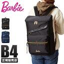 Barbie 55932 1
