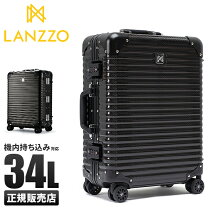 【楽天カードP13倍|8/13(火)限定】ランツォスーツケース機内持ち込みLANZZONORMAN34LSサイズノーマンアルミフレームカーボンファイバーボディ