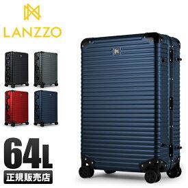 ランツォ スーツケース LANZZO NORMAN LIGHT 64L Mサイズ ノーマンライト アルミフレーム ポリカーボネートボディ【TRC】