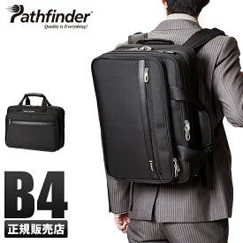 【楽天カードで追加+7倍】パスファインダー レボリューションXT ビジネスバッグ ビジネスリュック 3WAY バリスティックナイロン Pathfinder PF6812B