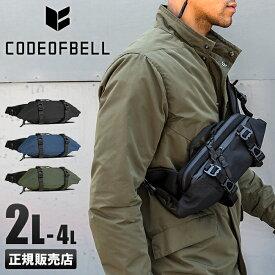 【ポイント10倍】コードオブベル CODE OF BELL ボディバッグ メンズ ブランド 小さめ PEAK-X-POD pod-pea