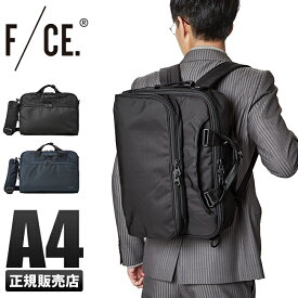 エフシーイー F/CE. ビジネスバッグ ブリーフケース 3WAY A4 AUTHENTIC F1901AU0024
