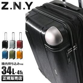 【追加最大+9倍|4/9(木)9:59まで】エース スーツケース 機内持ち込み Sサイズ 34L~41L Z.N.Y 06521