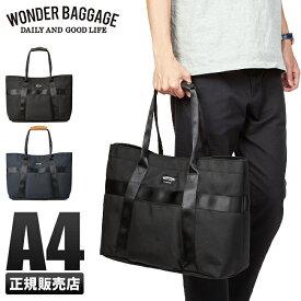 【楽天カードで追加+7倍】ワンダーバゲージ グッドマンズ トートバッグ メンズ ブランド ナイロン 大きめ A4 WONDER BAGGAGE wb-g-023