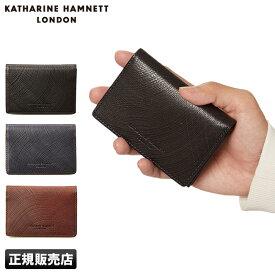 キャサリンハムネット ウェーブ 名刺入れ 革 型押しレザー 490-57301